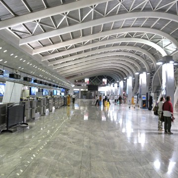 Aeropuertos